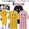 Smile print wide 7 sleeve back brushed trainer one piece drop shoulder long loom wear room clothes autumn/winter women's