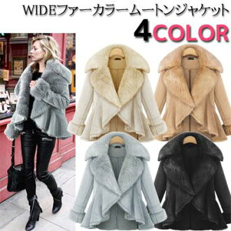 Fur color open type natural drape mouton jacket coat tailored wide color outer Lady's in the fall and winter
