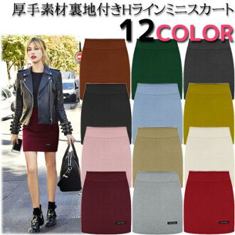 It is H line skirt pencil mini-slim tight bottoms Lady's with the length lining in the fall and winter in a thick melton material knee
