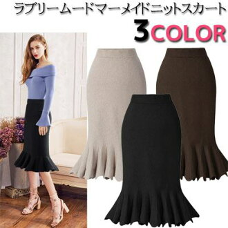 Knee lower length tulip mermaid knit skirt mi-mollet length midi length shirring bottoms Lady's [M service 10/10] in the fall and winter