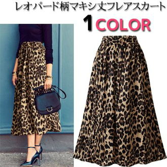 Leopard pattern long flare hail pattern spring and summer Lady's [M service 10/10] with the レオパード pattern maxi length dressy skirt lining