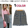 Lady's in a hound's tooth pattern fringe mini-length knit tweed skirt knee in length tulip bottoms fall and winter [M service 10/10]