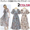 Spring and summer Lady's [M service 10/10] with the lap V neck short sleeves high waist rubber long length antique floral design dress flare Tulle lining