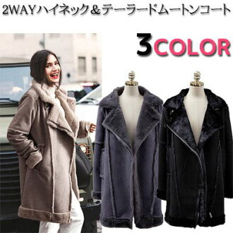 Half length mouton coat knee-length suede velour outer Lady's with the high neck tailored collar 2WAY fur lining in the fall and winter