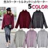 杢 color raised thick material turtleneck knit tops high neck sweater sweat shirt Lady's in the fall and winter