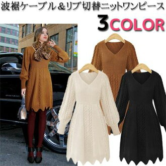 It is length knit dress mini-midi length flare Lady's in the fall and winter in a cable rib reshuffling V neck puff sleeve wave hem knee
