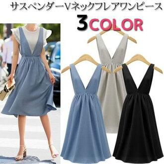 Deep V neck mi-mollet length suspender flare dress jumper waist string strap Lady's [M service 10/10] in the spring and summer