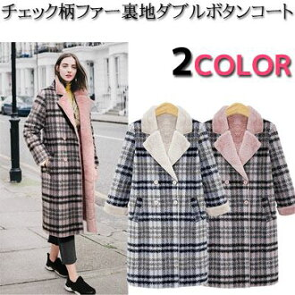 Double button coat Chester long outer Lady's with the tartan checked pattern fur raising lining in the fall and winter
