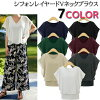Lady's to and fro in chiffon lei yard V neck dolman sleeve chiffon blouse cut-and-sew spring and summer [M service 10/10]