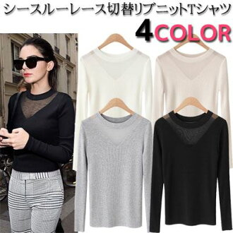 V neck line see-through race reshuffling long sleeves rib knit T-shirt cut-and-sew sweater tops spring and summer Lady's [M service 10/10]