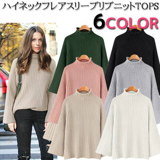 High neck wide sleeve long sleeves rib knit tops turtleneck sweater sweat shirt Lady's in the fall and winter