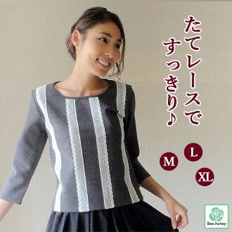 Race Stripe!! Cut sew with three-quarter length sleeves ☆ M, L, XL ☆ Gray