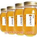 SUPER-OFF☆通常\32,000-日本アルプス産100% 国産 百花蜜生はちみつ1kgx4ギボウシ・シナの木・菩提樹・モチの木・…