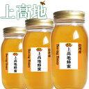 【感謝Super−OFF ¥19900毎日限定2SET】上高地 生はちみつ 国産 非加熱1000gx3本 生蜂蜜蜜蜂がブレンド 生蜂蜜1kgx3…