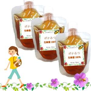 ポケみつ 国産 非加熱 生はちみつ持ち運び便利な携帯スパウトパウチ100gx3個SET信州安曇野産100%りんご畑の生蜂蜜花粉たっぷり活酵素林檎蜂蜜スーパーフードスティックより大き目だから使