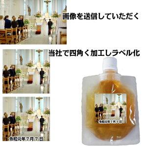 スパウトパック100gx30個 ¥1000/個オリジナル-ラベル作成してお届けりんご畑の生はちみつ入り国産 非加熱 活酵素リンゴ蜂蜜お誕生日の記念品もらって嬉しい結婚式の引き出物数量はご