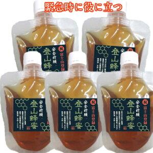 生はちみつ 国産 非加熱5個SET送料無料 安全祈願 登山蜂蜜 70g受験勉強にこれ1個で遭難時に大活躍おまとめご購入価格酵素が活きている生蜂蜜は健康食品
