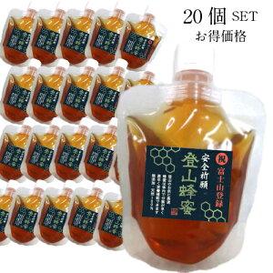 生はちみつ 国産 非加熱20個SET割引き価格 安全祈願 登山蜂蜜 70g国産生ハチミツ 受験勉強にこれ1個で遭難時に大活躍 安心ですおまとめご購入価格酵素が活きている生蜂蜜は健康食品