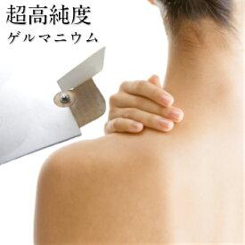 日本製 超高品質 健康 純ゲルマニウム粒 直径3mm20粒SETゲルマニウム温浴市販のシールで気になる肩・腰・膝などへゲルマ粒 ボール半球形状気になる箇所に市販の替えシールで貼るだけ