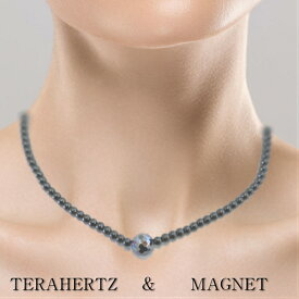 【テラヘルツ&磁気で健康美人】テラヘルツ&磁気ネックレス最高級品質テラヘルツ10mmミラーカット1石&磁気ヘマタイト4mm丸玉【楽々ゴム仕様】長さ50cm〜60cmまで1cm刻みでお作りいたします
