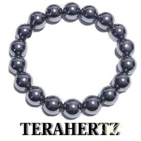 純テラヘルツ ブレスレット最高級品質テラヘルツ12mm大玉健康ブレスレット内周約14・16・18・20cmより選択>>備考欄へご指定ください公的機関で品質検査済み高品質=安心健康ブレスレット