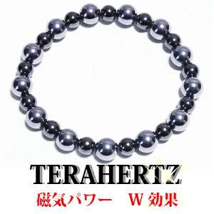 最高級品質テラヘルツ8mm丸玉磁気ヘマタイト6mm丸玉健康ブレスレット【内周約18cm】テラヘルツ&磁気のW効果大玉の方がテラヘルツです公的機関で品質を調べたテラヘルツです安心