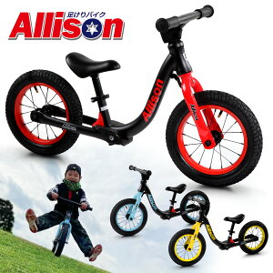 [プロテクタープレゼント!]キックバイク バランスバイク ランニングバイク 3歳 おしゃれ プレゼント 乗り物 おもちゃ キッズ 乗りもの 二輪車 シンプル ペダルなし自転車 子供用 軽量 持