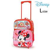 ディズニーミニーマウス子供用キャリーケースLキャリーバックコロコロ旅行かばん