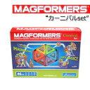 マグフォーマー MAGFORMERS カーニバル マグネット おもちゃ ブロック
