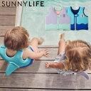 浮き輪 フロート ベスト ライフジャケット ベビー キッズ 子供 SUNNY LIFE (サニーライフ) ボディーフロート 浮き具 浮輪 うきわ 海 プール【あす楽対応】