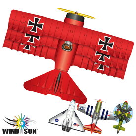 凧 凧揚げ カイト 飛行機 航空機 アウトドア お正月 2Dナイロン WINDNSUN おもちゃ
