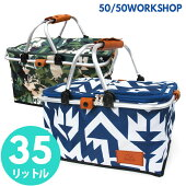 クーラーバスケットクーラーボックスクーラーバッグ保冷バッグ35リットル50/50WORKSHOPCoolerBasket【あす楽対応】