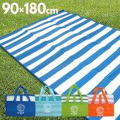 レジャーシートビーチマット90×180センチラグ枕付き長方形夏海海水浴GoBeach【あす楽対応】