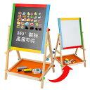 お絵かきボード 黒板 ホワイトボード 子供用 両面 使用可能 子供 お絵かき プレゼント キッズ 男の子 女の子 黒板消し…