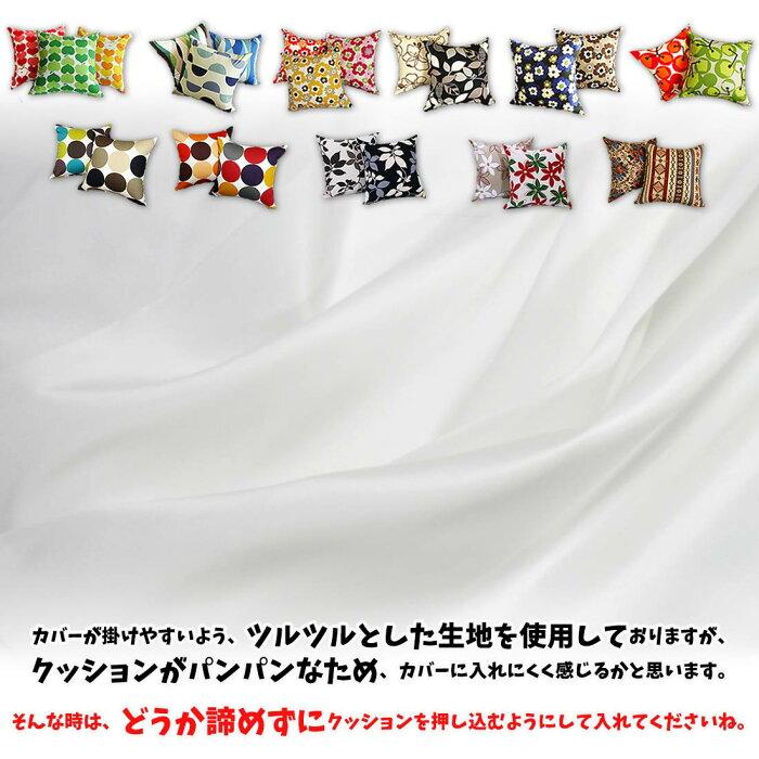 ヌードクッション肉厚50×50日本製東レFT綿使用ふっかふかのままお届けクッション中身6個迄1梱包セアテ背当て