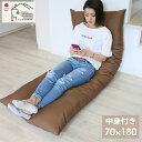 カバー付き 長座布団 ワッフル 撥水生地 70×180 日本製 ごろ寝 マット ロング 大きい 送料無料