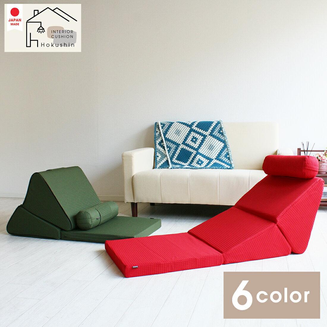 テレビ枕 三つ折り パイプ枕付き 日本製 高品質ウレタン使用で長持ち 送料無料 多機能 スマホ枕 佐川またはヤマト便 ギフト 父の日