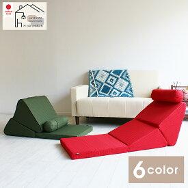テレビ枕 三つ折り パイプ枕付き 日本製 高品質ウレタン使用で長持ち 送料無料 多機能 スマホ枕 佐川またはヤマト便 ギフト