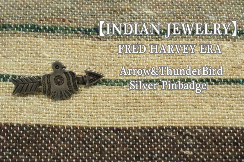 INDIAN JEWELRY  FRED HARVEY フレッド ハーヴィー Thunder Bird&Arrow シルバー ピンバッジ  あす楽