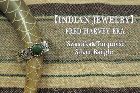 INDIAN JEWELRY  FRED HARVEY フレッド ハーヴィー Thunder Bird&Turquoise シルバーバングル  あす楽