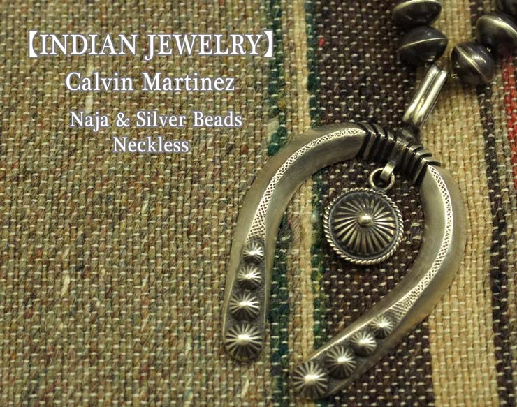INDIAN JEWELRY Calvin Martinez カルヴィン マルチネス ナジャ ネックレス あす楽