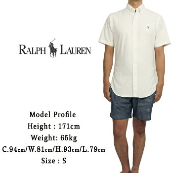 ●●【POLObyRalphLauren】ラルフローレンマチ付きギンガムチェックS/Sシャツ【あす楽対応】