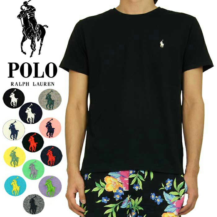 【メール便送料無料!】 POLO by Ralph Lauren ラルフローレン ワンポイントポニー クルーネック Tシャツ