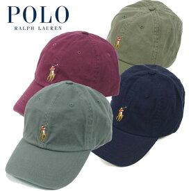 ラルフローレン POLO Ralph Lauren ワンポイント カラーポニー キャップ