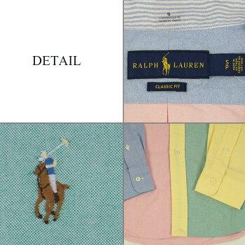 【POLObyRalphLauren】ラルフローレンチェックパッチワークBDシャツ/BLUE【あす楽対応】