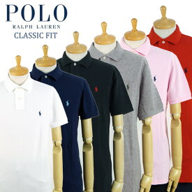 ラルフローレン POLO Ralph Lauren メンズ クラシックフィット ワンポイント ポニー ポロシャツ