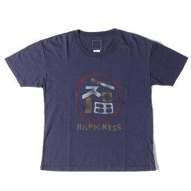 visvim (ヴィズビム) 18S/S FIL限定 福ロゴクルーネックTシャツ(JUMBO TEE S/S KANJI) ネイビー 1 【メンズ】【美品】【K2377】【中古】【あす楽☆対応可】
