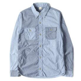 Ron Herman ロンハーマン シャツ クレイジー シャンブレー コットン ボタン シャツ 日本製 インディゴブルー S 【メンズ】【中古】【K2718】