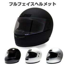 ヘルメット フルフェイスヘルメット バイク シールド付 フルフェイス 全排気量対応 SG安全規格品