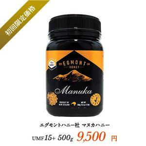 エグモントハニー15+(500g)